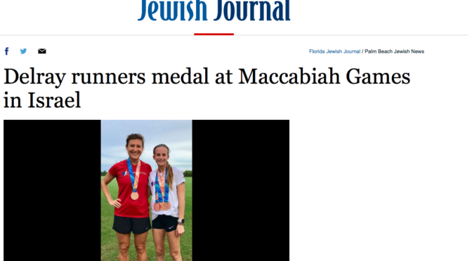 As Featured in the Florida Jewish Journal: Maccabiah Games Summary